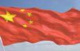 ચીનની વસ્તી ૨૦૨૯માં ૧.૪૪ અબજે પહોંચશે અને ૨૦૩૦ પછી ઘટાડો થશે