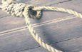 બાંગ્લાદેશમાં ૧૪ વર્ષ જૂના કેસમાં પૂર્વ કેબિનેટ મંત્રી સહિત ૧૯ને ફાંસીની સજા