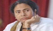 जनरल कोटा : सुप्रीम कोर्ट के फैसले का इंतजार करेगी ममता सरकार