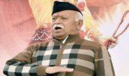 ભવ્ય રામ મંદિરનું નિર્માણ જરૂરી છે : મોહન ભાગવત