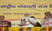 When our villages are transformed, India will be transformed: PM Modi