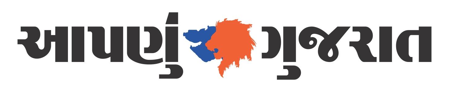 Aapnu Gujarat